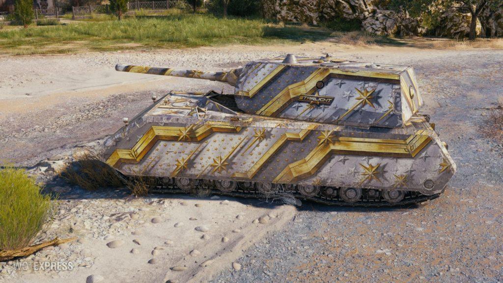 starlight-tank