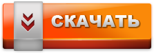 download скачать RaidCall РК 8.2.0 для World of Tanks 1.4.1.11