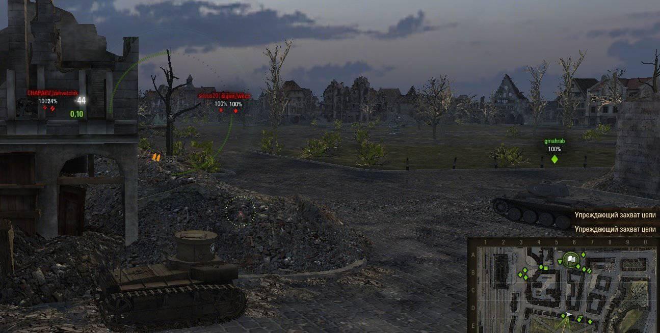 Прицел Ванги для World of Tanks 092012 скачать