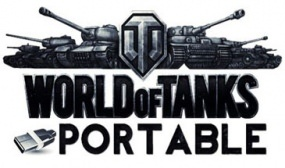 World of Tanks 0.9.20.1.1 portable (не требует установки)