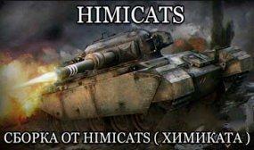 ModPack Himicats (мод пак Химиката) для того World of Tanks 0.9.19.1.1